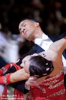 Victor Fung & Anna Mikhed at International Championships 2008