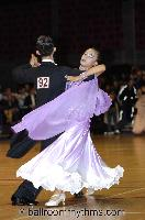 Chong He & Jing Shan at The International Championships