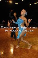 Steven Greenwood & Jessica Dorman at National Capital Dancesport Championships