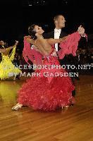 Photo of Nikolai Darin & Natalya Seredina