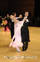 Oscar Pedrinelli &amp; Kamila Brozovska at UK Open 2007