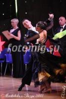Stanislav Portanenko & Nataliya Kolyada at Moscow Star