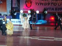Genadiy Genov & Desislava Tepavicharova at