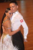 Photo of Maxim Stepanov & Viktoriya Konstantinova