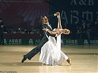 Dmytro Wloch & Olga Urumova at IDU World Championships 2005