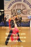 Dmytro Wloch & Viktoriya Kharchenko at