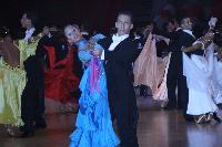 Photo of Stanislav Faynerman & Patrycja Golak