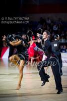 Kirill Belorukov & Elvira Skrylnikova at Autumn Star
