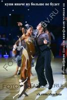 Kirill Belorukov & Elvira Skrylnikova at Winter Star