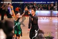 Kirill Belorukov & Elvira Skrylnikova at Crocus Expo Festival