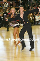Anton Skuratov & Alona Uehlin at Nordrhein-Westfalen Youth Championships