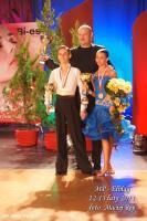 Mateusz Brzozowski & Justyna Mozdzonek at Polish Championships