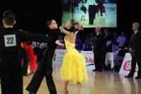 Vitaliy Shakhmatov & Daria Prizyazhnaya at