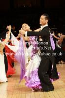 Kota Shoji & Nami Shoji at International Championships 2011