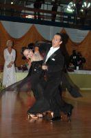Kota Shoji & Nami Shoji at Crystal Palace Cup 2006