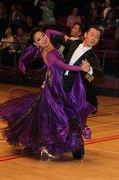 Shozo Ishihara & Toko Shibuya at International Championships 2011