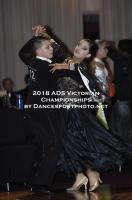 Unassigned/Not identified at ADS Victorian Dancesport Championship