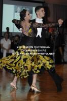 Unassigned/Not identified at ADS Victorian Dancesport Championship