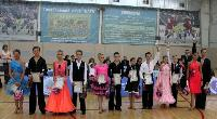Michail Dezhurov & Alina Epeykina at