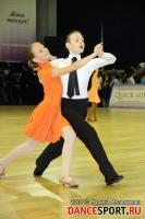 Adam Larin & Mariya Bozhevskaya at