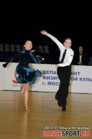 Adam Larin & Mariya Bozhevskaya at