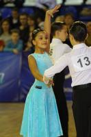 Garik Garibyan & Diana Epeykina at