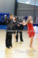 Sergej Erokhin & Kristina Redko at