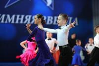 Daniel Mankovsky & Elizaveta Androsyuk at