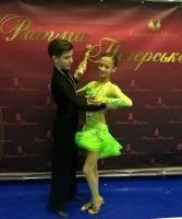 Mikolaj Shpak & Mariya Kovalenko at
