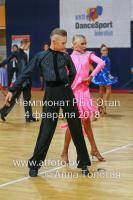 Aleh Shalahin & Palina Hrytsenka at