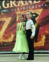 Mihajlo Nikitchenko & Sofiya Sergeeva at