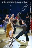 Kirill Belorukov & Elvira Skrylnikova at Winter Star