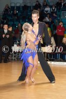 Unassigned/Not identified at Czech National Latin Championships