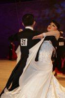Yiping Song & Hong Song at International Championships 2016
