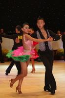 Xiao Cheng & Wen Qian Cui at International Championships 2016