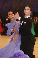 Oleksiy Bonkovskyy & Dariya Tsibulska at International Championships 2016