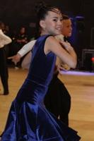 Grigorij Bozhevskij & Stefaniya Shahraj at International Championships 2016