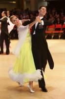 Photo of Alexandr Voskalchuk & Veronika Egorova