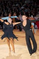 Eugene Katsevman & Maria Manusova at International Championships 2005