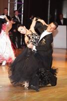 Photo of Andrea Zaramella & Letizia Ingrosso