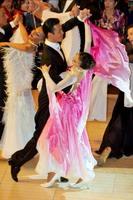 Shozo Ishihara & Toko Shibuya at Blackpool Dance Festival 2006