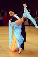 Kota Shoji & Nami Shoji at UK Open 2005