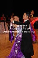 Chao Yang & Yiling Tan at WDC Disney Resort 2011