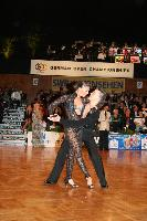 Ilya Bardakhan & Yana Agapova at German Open 2007